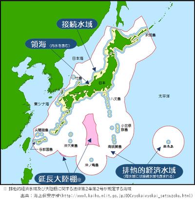 【軍事機密】中国、また沖ノ鳥島沖で海洋調査「中止要求も無視し続ける中国を相手に、日本はどう対処すればいいのか」