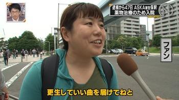 【画像】TBS報道でやらせ発覚か!?また、インタビューで例の女性(4回目)の登場