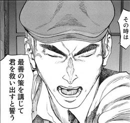 佐藤/サミュエル・T・オーウェン