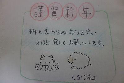 http://livedoor.blogimg.jp/crycat/imgs/2/7/2784c94a.jpg