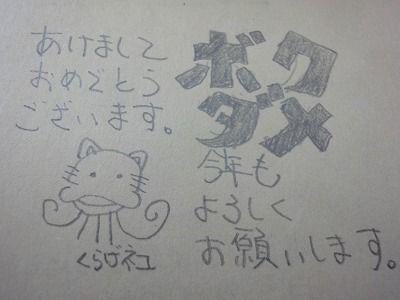 http://livedoor.blogimg.jp/crycat/imgs/7/f/7f44d038.jpg