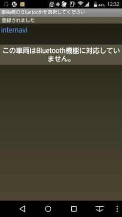 Setting_Bluetooth
