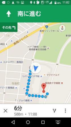 Pin_xAfter01_02