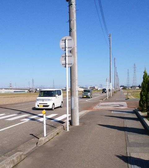 01uragawa