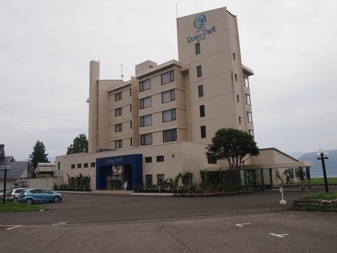 Hotel @Tazawako