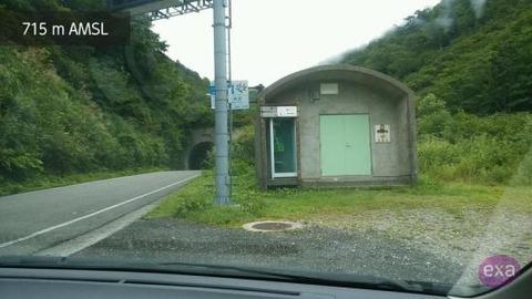 10-トンネル-S
