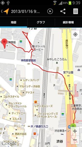 My Tracks