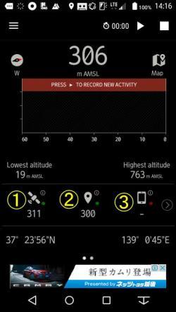 Altimeter-11