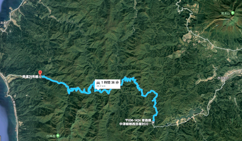 shiragami line