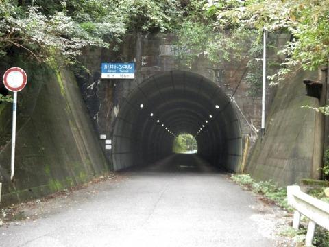03_川井トンネル