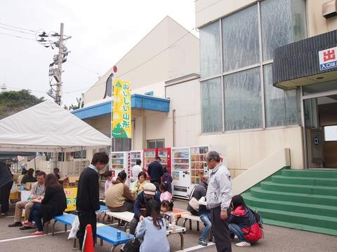 02加茂水族館