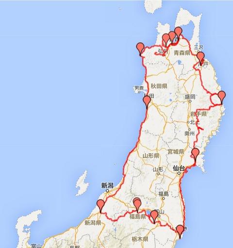 All Route_Aomori
