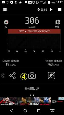 Altimeter-12