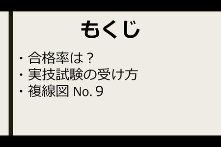 スクリーンショット (650)