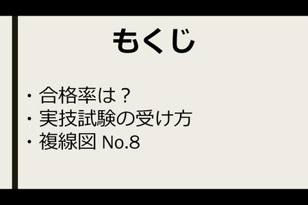 スクリーンショット (635)