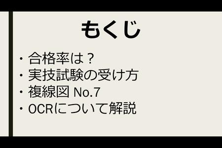 スクリーンショット (624)