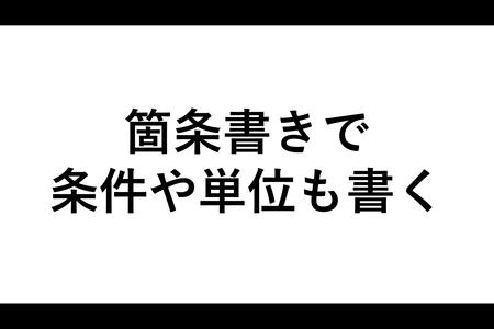 スクリーンショット (499)