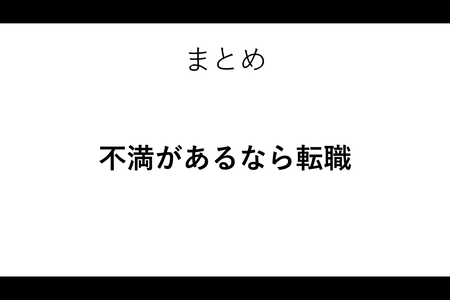 スクリーンショット (89)
