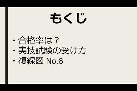 スクリーンショット (602)