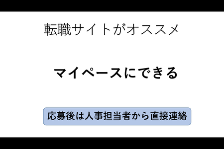スクリーンショット (84)
