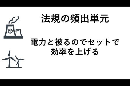 スクリーンショット (235)