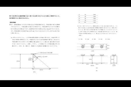 スクリーンショット (384)