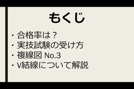 スクリーンショット (378)