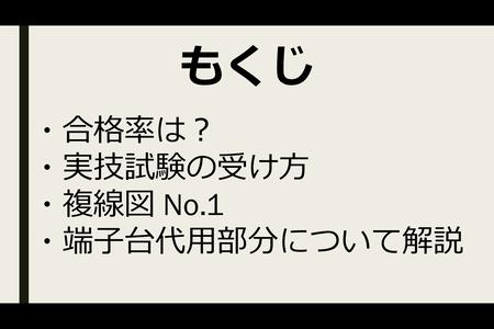 スクリーンショット (305)
