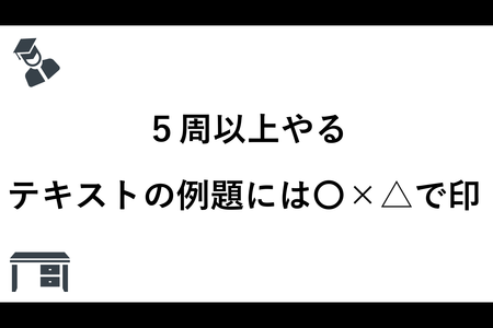 スクリーンショット (427)