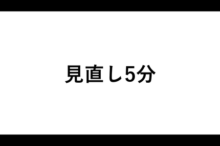 スクリーンショット (501)