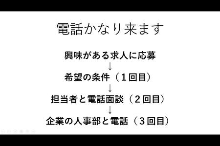 スクリーンショット (81)