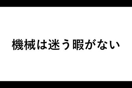 スクリーンショット (500)