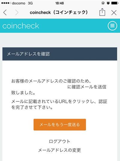 coincheck9