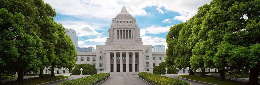 【仮想通貨】金融庁、コインチェックを仮想通貨交換業者として登録