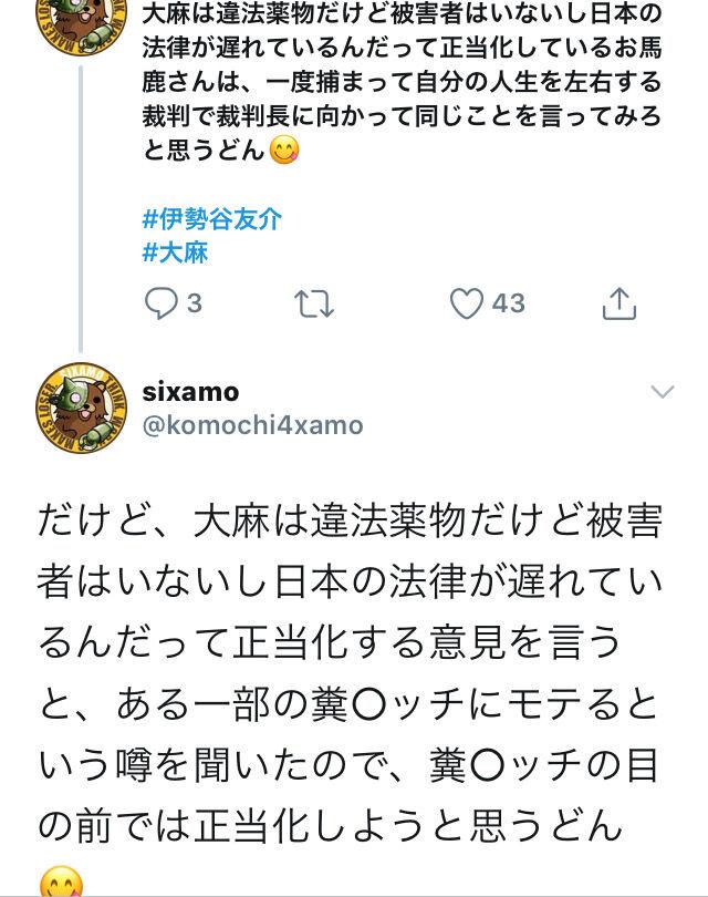 sixamo Newbie's Free Salon【komochi4xamo】