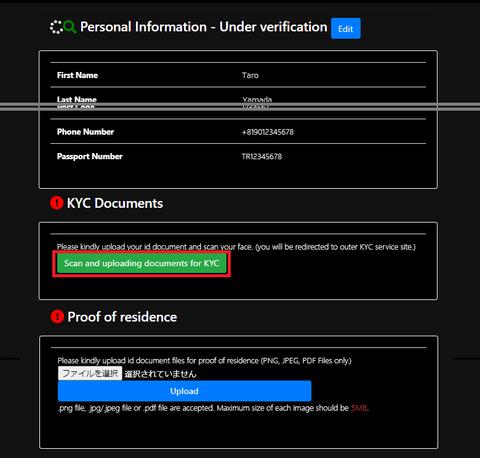 KYC_information4