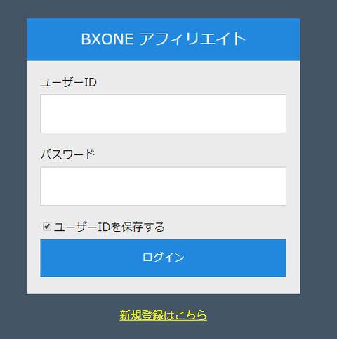 blog_img_094
