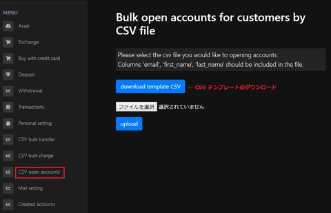 bulk_openaccount_1