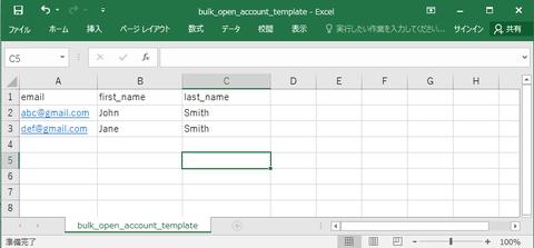bulk_openaccount_2