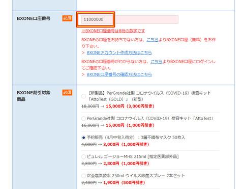 blog_3