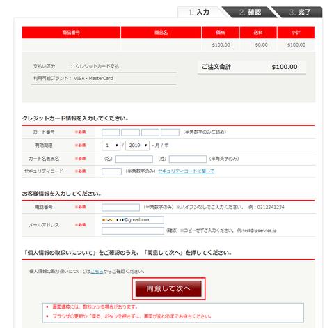credit_deposit4.1