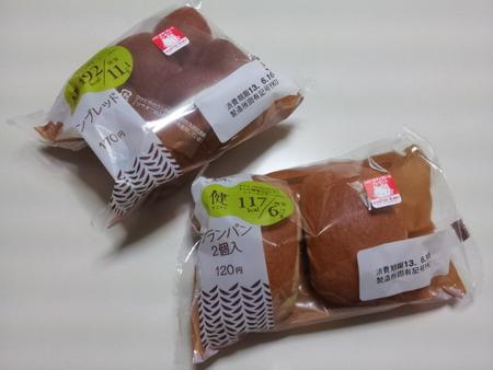 ふすまパン1
