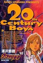 20thboy10