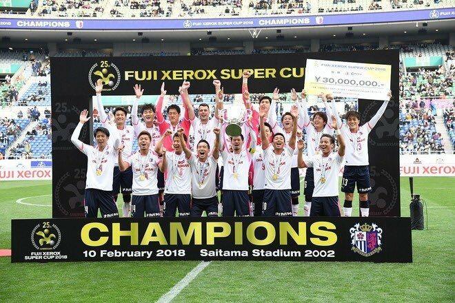 FUJI XEROX SUPER CUP 2018 川崎フロンターレ(Jリーグ王者)vs ...