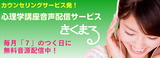 kikumaru_top