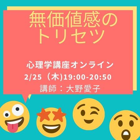 Teal Emoji Party Invitation