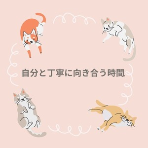 Pink Spiral Cats Illustration Love Your Pet Day Instagram Post