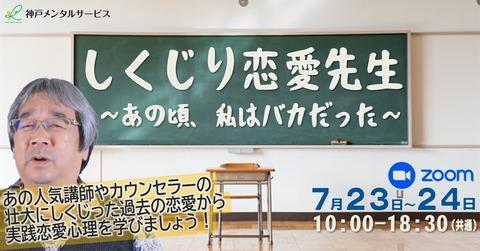 shikujiri_OGP_2