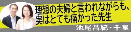 shikujiri7_ikeo