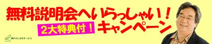 taira_muryo
